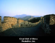 Click to visit ancient China